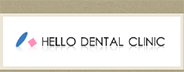 HELLO DENTAL CLINIC